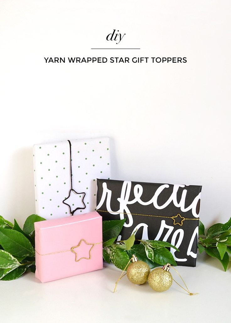 bridal shower poem for not wrapping gifts%0A Yarn Wrapped Star Gift Topper DIY by Make and Tell for The Holiday  Collective