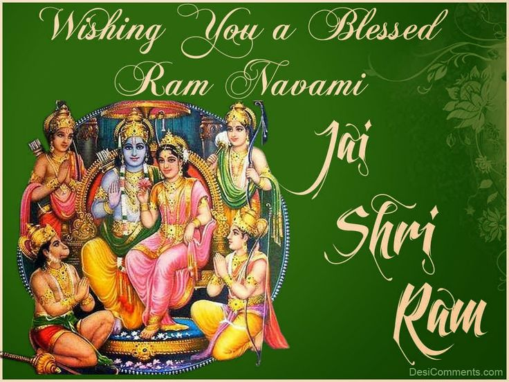 Happy Ram Navami 2014 SMS Quotes HD Images Wallpapers Free Download ,Timeline Covers , Facebook Status , Desktop Background In High Definition