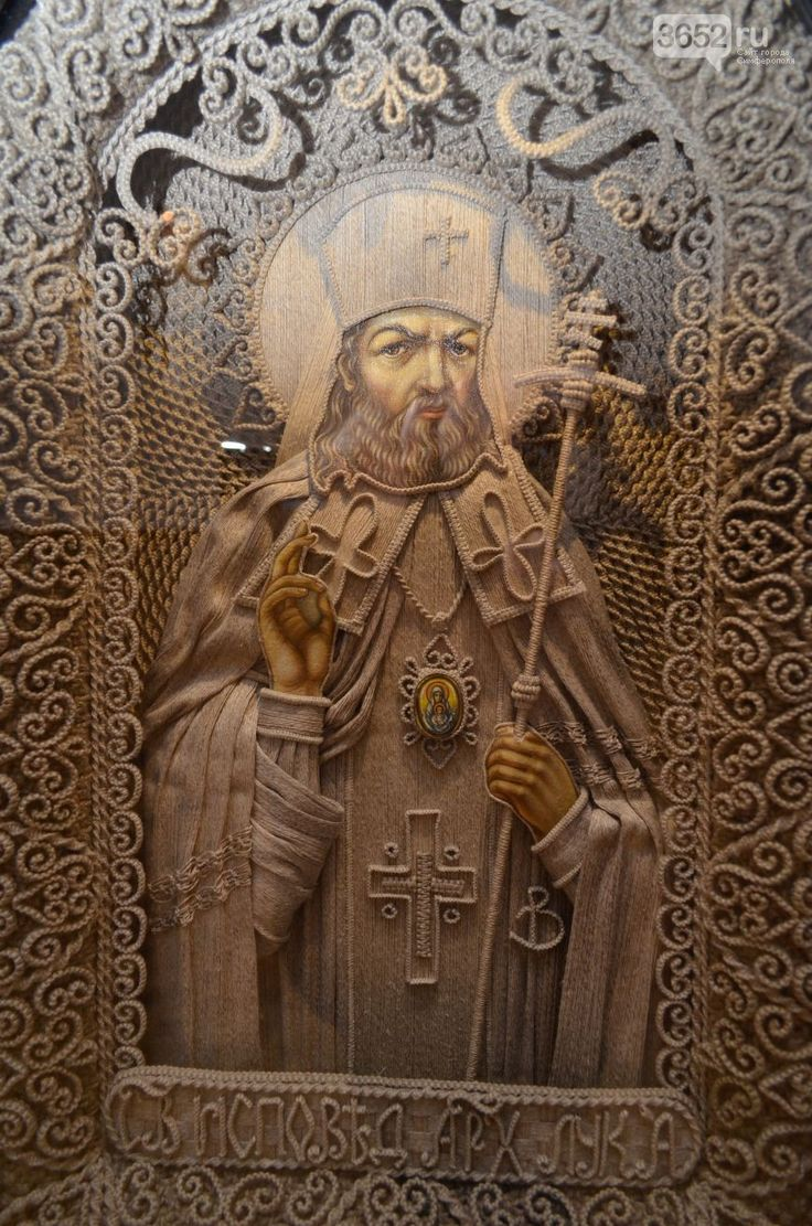 St Luke of Simferopol and Crimea, Holy Physician  / DSC_0324