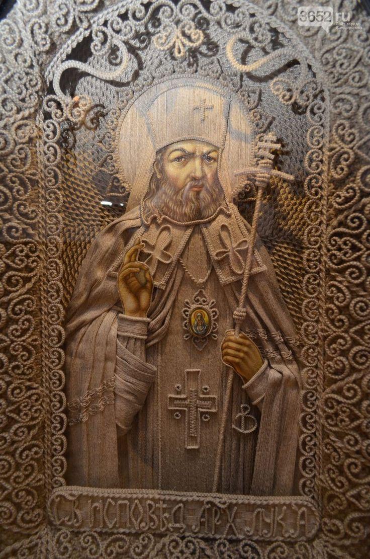 St Luke of Simferopol and Crimea, Holy Physician  / DSC_0324