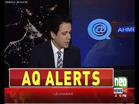 Muhammad khan janejo ki hakomat giranay main nawaz sharif ka kirdar hai- Neo News - https://www.pakistantalkshow.com/muhammad-khan-janejo-ki-hakomat-giranay-main-nawaz-sharif-ka-kirdar-hai-neo-news/ - http://img.youtube.com/vi/qMDLncKZ5p8/0.jpg