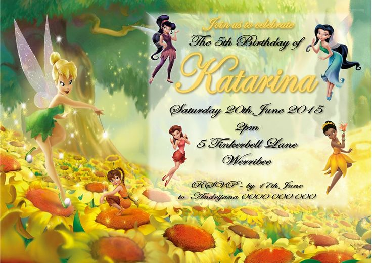 Tinkerbell & Friends Invitation $12AUD emailed to you - you print and frame PAYPAL ACCEPTED!  Order here  www.facebook.com/readyforprint