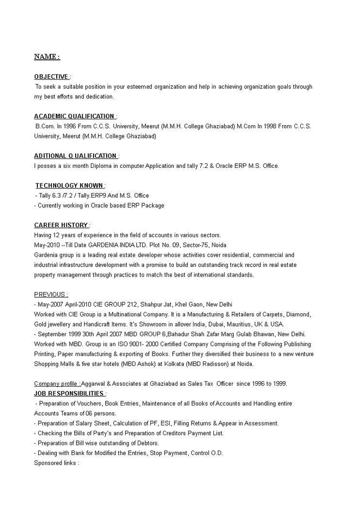 Sales tax officer resume how to make a sales tax officer