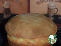 Хлеб «Старорусский». Обсуждение на LiveInternet - Российский Сервис Онлайн-Дневников