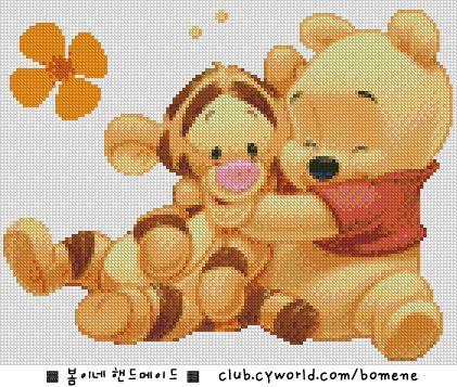 FREE Winnie the Pooh and Tigger Cross Stitch Chart