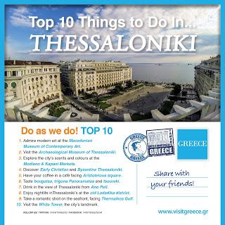 Travel Writer: Discover the Beaches of Greece: Thessaloniki