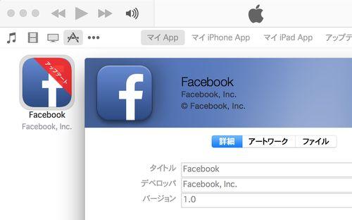 iOSアプリを過去のバージョンにダウングレードしたいことがある ※この記事は、 Hiraku さんの「How to download legacy versions of iOS apps」を参照して書きました。  iOSアプリを、自分で意識して保存しておいた.ipaファイルなしにダウングレードできないことは皆さんご承知のことだと思います。 とはいうものの、新しいバージョンにおいて発現した致命的なバグ、あるいは新しいバージョンにおいて重要な機能が廃止になるなどの理由で、iOSアプリのダウングレードが必要だと思う機会は少なくありません。 TimeMachineを常に利用している環境かつ、iTunesとの同期を欠かしていない場合においては、.ipaファイルを明示的にバックアップしていなくても、TimeMachineのバックアップをたどれば過去のバージョンの.ipaファイルを得ることができます。  しかしながら、ほとんどの方はTimeMachineを使ったバックアップを取っていないことでしょう。…