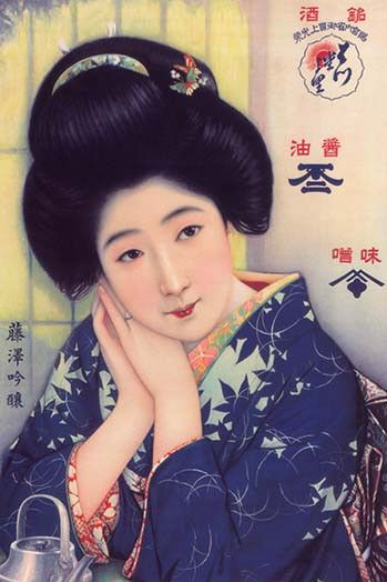 A married Japanese woman drinking tea and thinking on an early advertising poster.