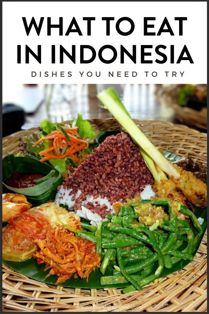 Planning a trip to Indonesia but unsure what to eat? Here is our guide on what to eat in Indonesia to help you make the most out of your trip