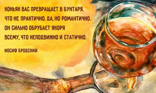 7философских стихотворений Иосифа Бродского