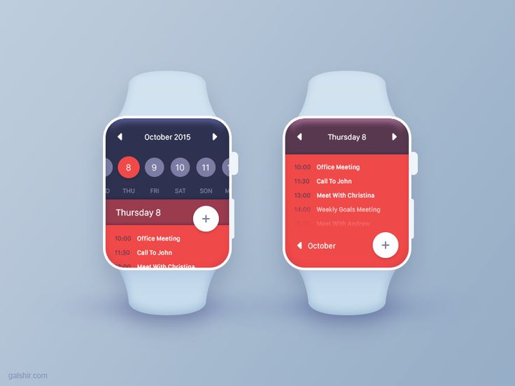 Mini Calendar App by Gal Shir