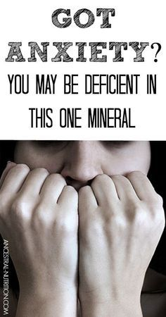 Got anxiety, depression or sleep issues? You may be deficient in this one mineral!