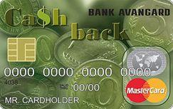 Кредитная карта MasterCard Standard «Cash Back» банка Авангард