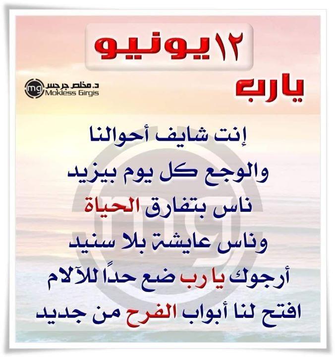 ملصقات أشهر السنة الميلادية باللغة العربية للتحميل و الطبع Pdf Arabic Calligraphy