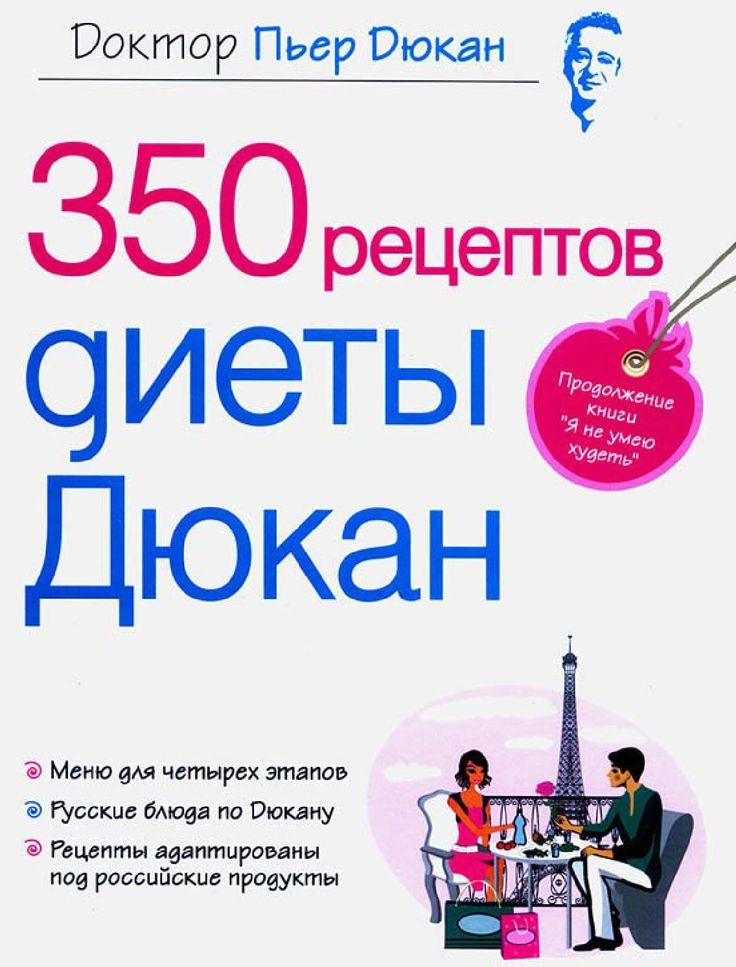 SPbook
