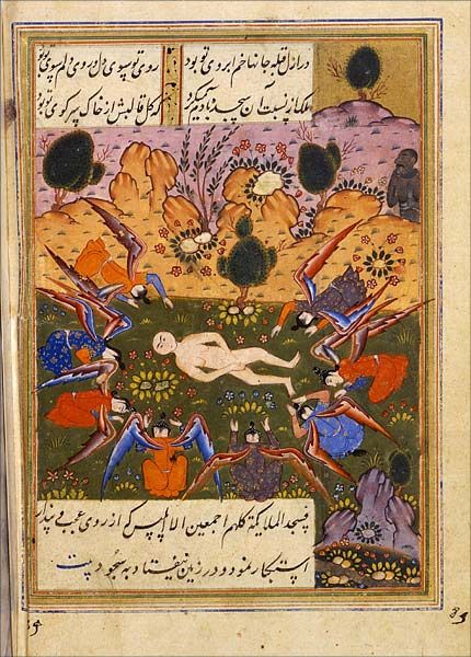 Angels bow down for newly created Adam, whereas Iblis (Satan, dark, right) refuses.   Islamic Persian miniature. pre-19th C.