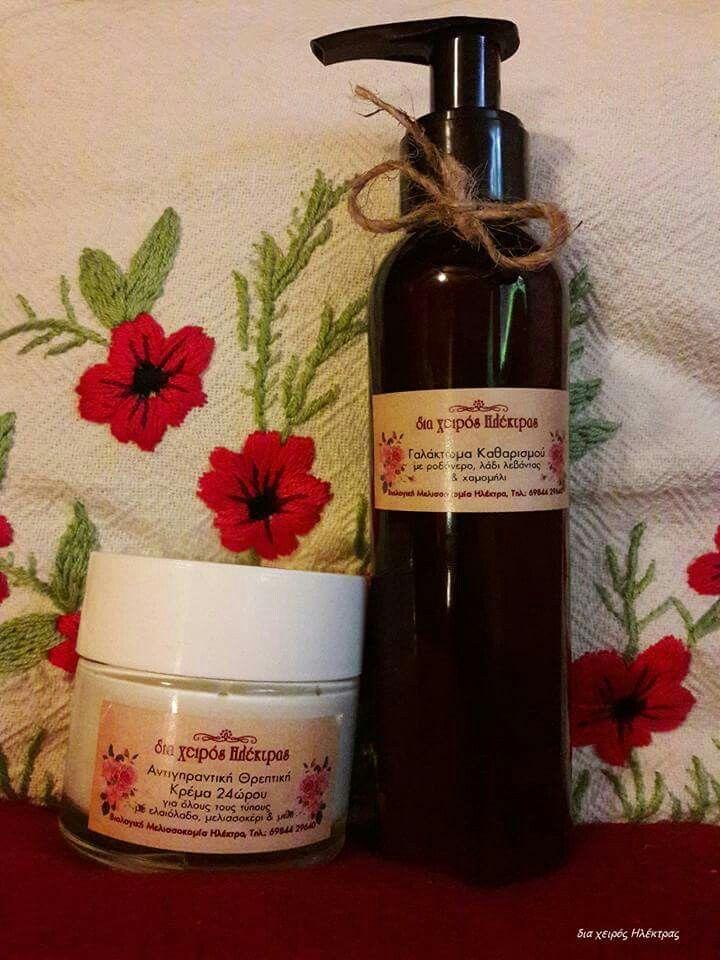 Για τη φίλη Αντωνία .... ✔Γαλάκτωμα Καθαρισμού/Ντεμακιγιάζ 150ml με εκχύλισμα χαμομηλιού και λεβάντας, καθαρίζει την επιδερμίδα σε βάθος ενω αφήνει μια βελούδινη αίσθηση!!   ✔Αντιγηραντική θρεπτική κρέμα 24ώρου 65ml για όλους τους τύπους δέρματος με ελαιόλαδο, μελισσοκέρι, μέλι, κίστο και άγριο τριαντάφυλλο!!