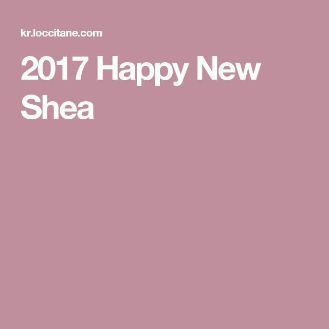 2017 Happy New Shea