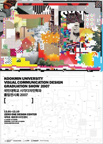 Degree Show Poster Collection of the World Series – Korea