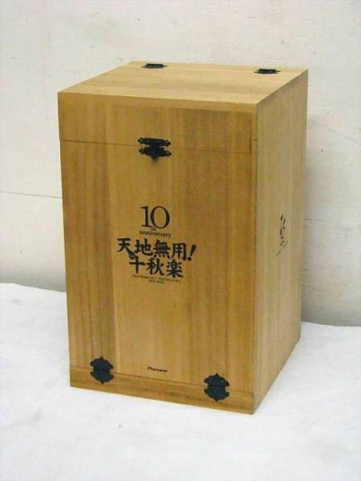 Michel Thomas Methodtrade Japanese Get Started Kit 2CD Program Michel Thomas Series