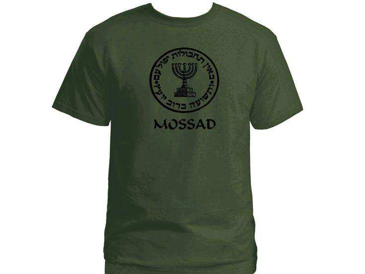 Israel Intelligence Agency - Mossad  army green color t-shirt S-2XL by mycooltshirt on Etsy
