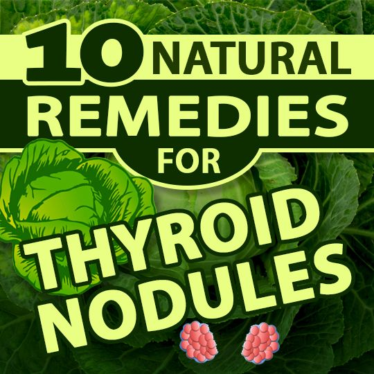 Here you have the most amazing natural remedies for thyroid nodules using only simple and natural ingredients.