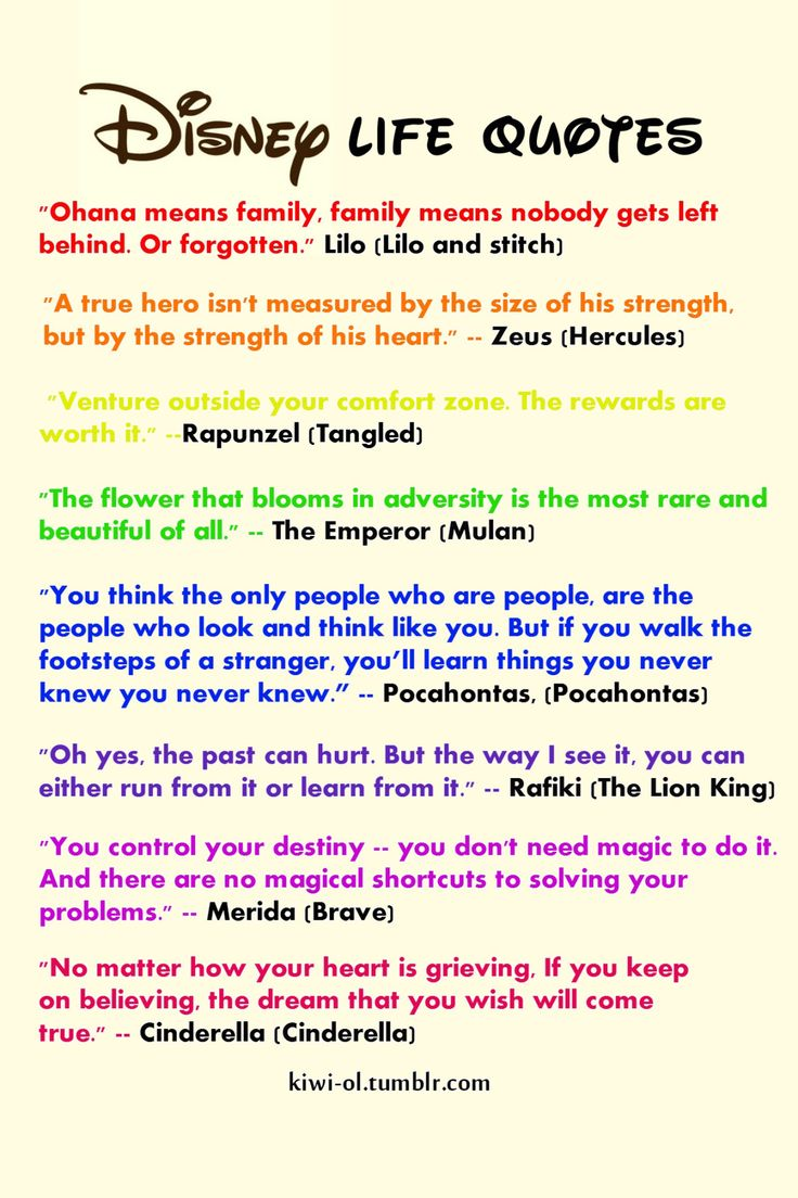 Life quotes from Disney animated movies that we can inject into our daily lives. Merida and Rapunzel quotes were actually invented after the movies but still effective.