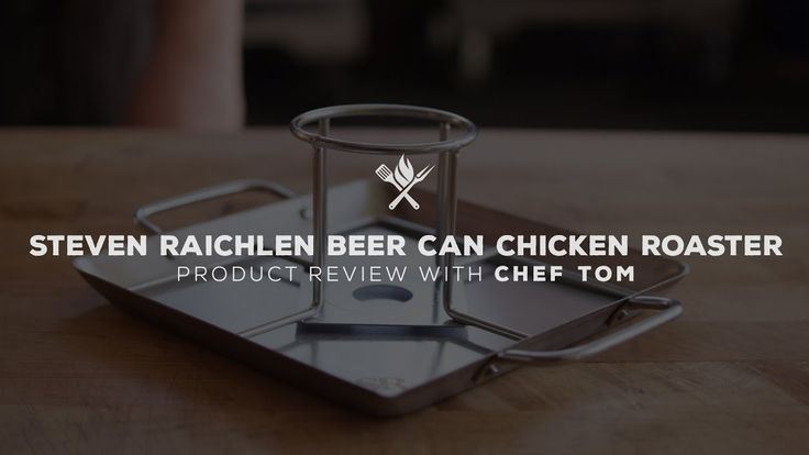 Steven Raichlen Beer Can Chicken Roaster | Product Roundup by All Things Barbecue