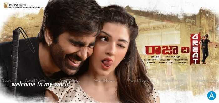 Ravi Teja's Raja The Great Gets a Release Date