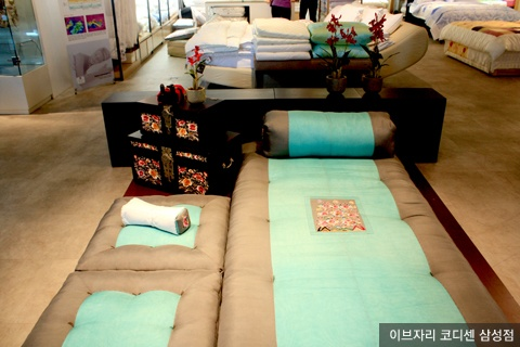 korean floor cushions