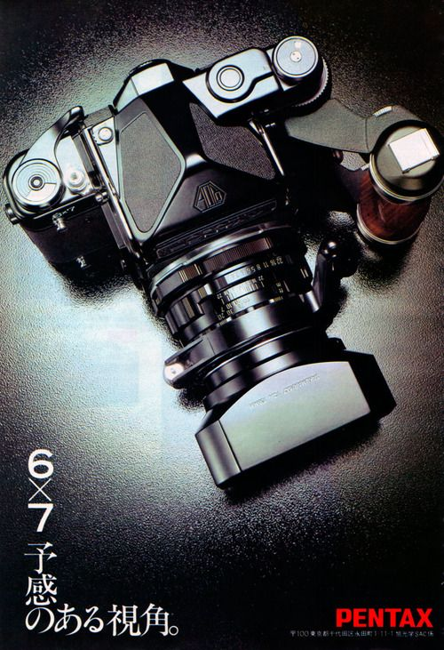 Pentax 67 roll-film camera... the results being a case of beauty from the beast!