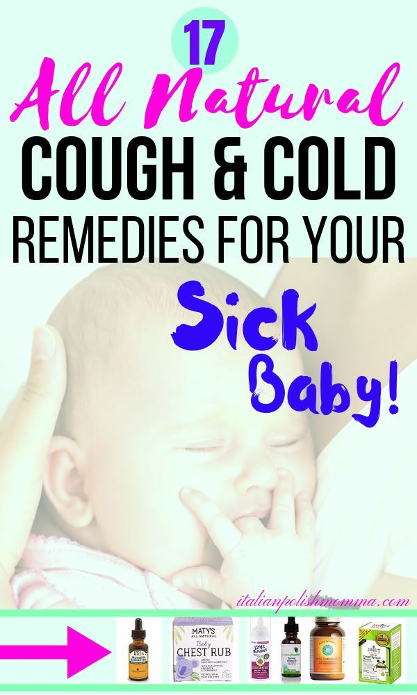 17 Medicine Cabinet Essentials To Treat Your Sick Baby Sick Baby Baby Cough Remedies Baby Cold Remedies