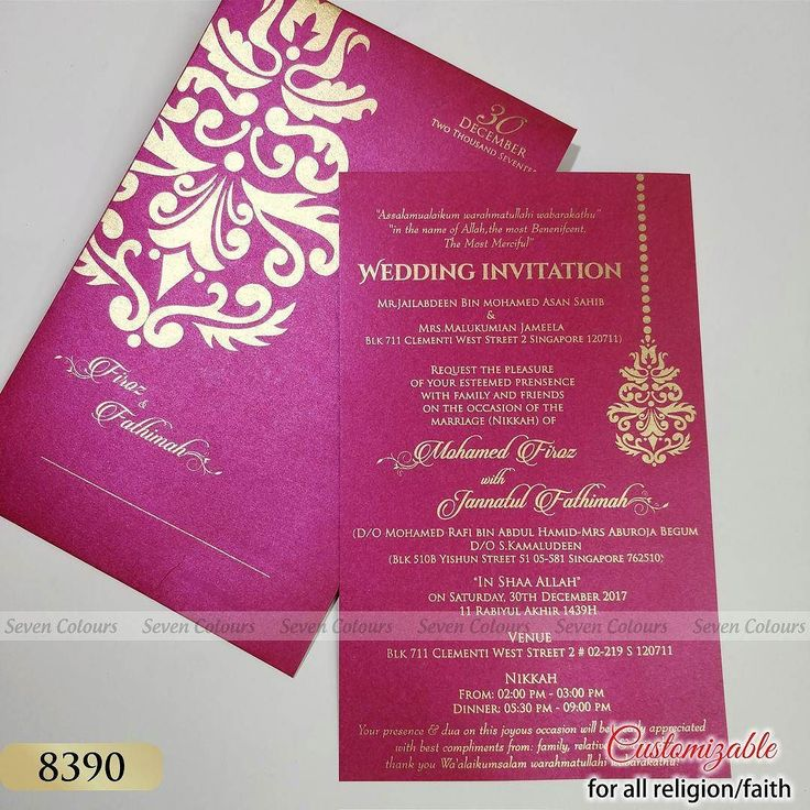 wedding invitation wording for hindu marriage%0A Islamic Muslim wedding invitation printed on both sides with English wedding  text on front and back