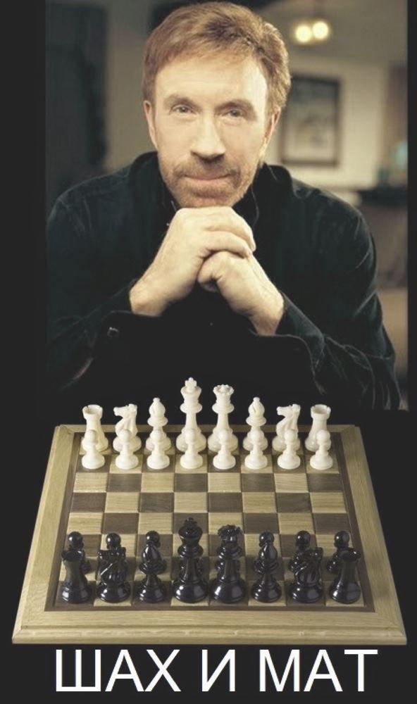 Юбилей, шахматы картинки прикольные