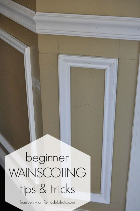 trim wainscoting such as a chair rail or shadow box molding