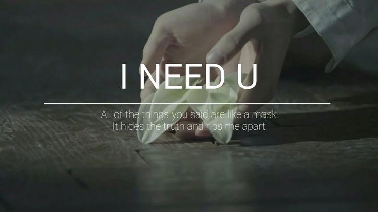 I want u rencontre