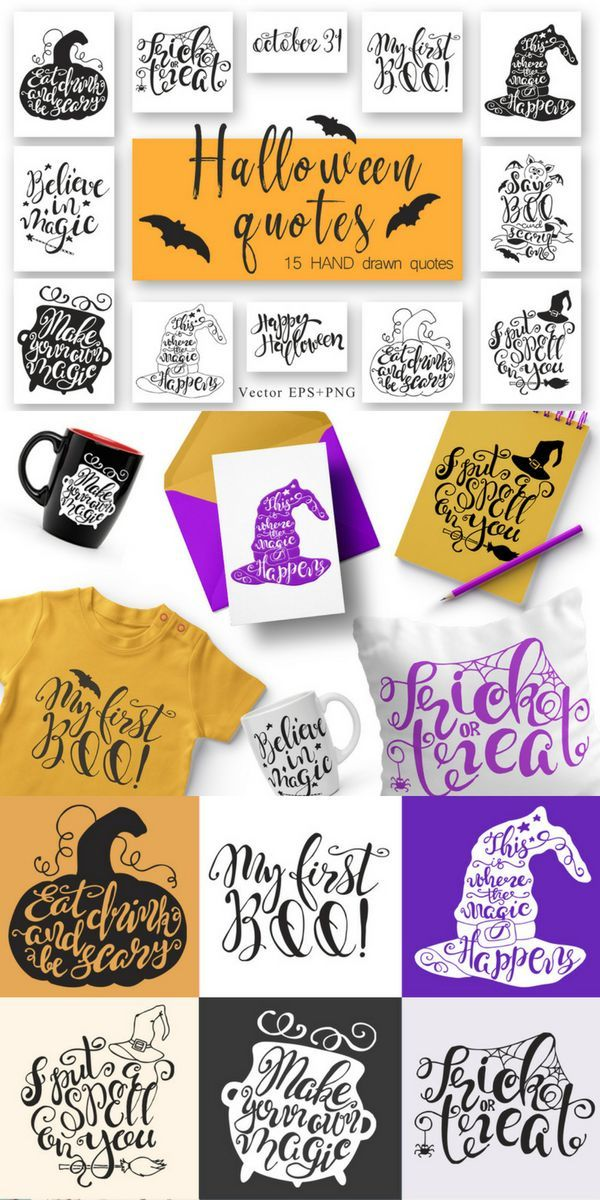 Halloween Quotes Svg.Halloween Hand Drawn Quotes Svg Cut Files Cricut Projects