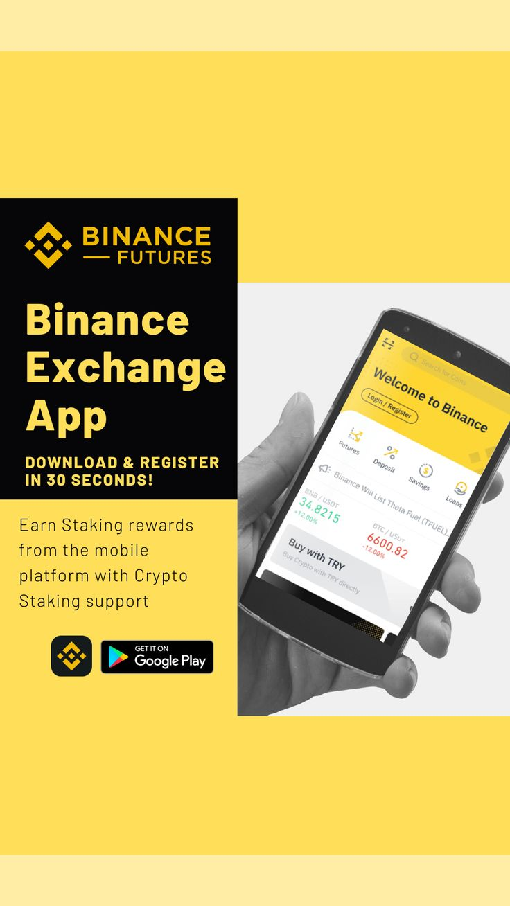 Earn Staking Rewards from the Mobile platform with Crypto