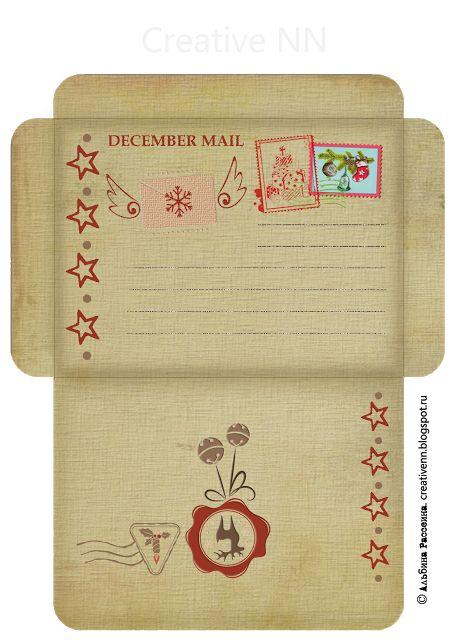 Новогодний конверт. Шаблоны конверта для печати. Теги.