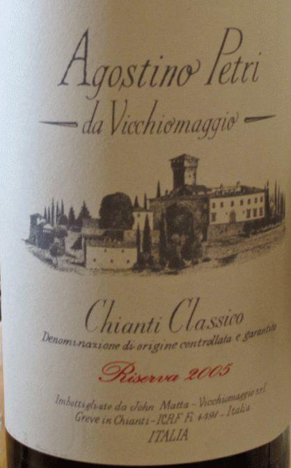 Agostino Petri. Chianti Classico 2005.