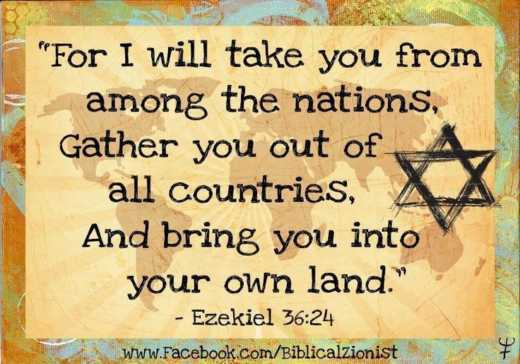 AMEN and AMEN Praise G-D for HIS People ISRAEL