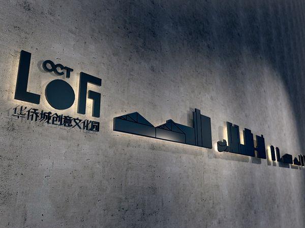 OCT-LOFT OCT LOFT VI visual image design by Yi Mi Xiaoxin, via Behance