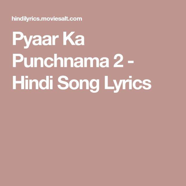 Pyaar Ka Punchnama 2 - Hindi Song Lyrics