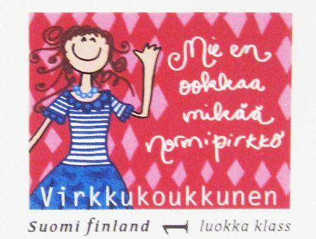 http://www.virkkukoukkunen.net/verkkokoukkunen/product_details.php?p=6859