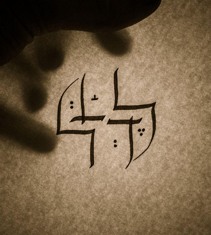 lekh lekha go forth by hebrew hebrew calligraphy tattoos pinterest inspiration. Black Bedroom Furniture Sets. Home Design Ideas