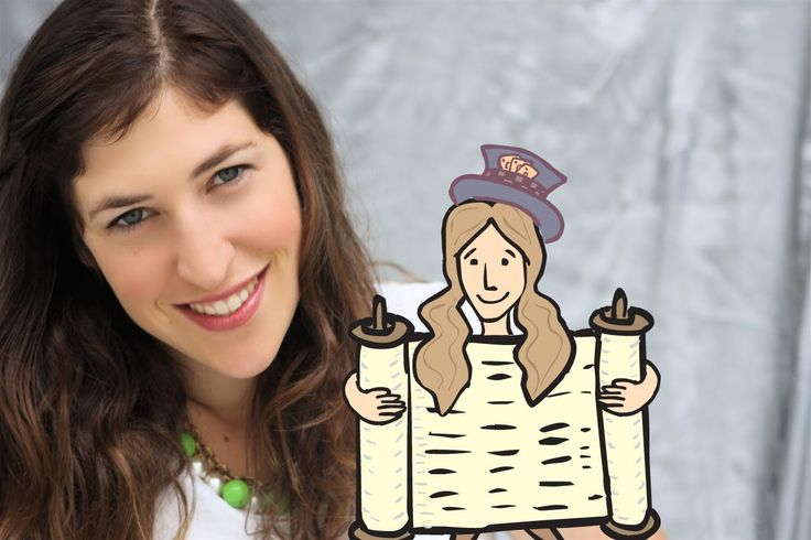 Parshat Vayelech: Create your own Torah with Mayim Bialik