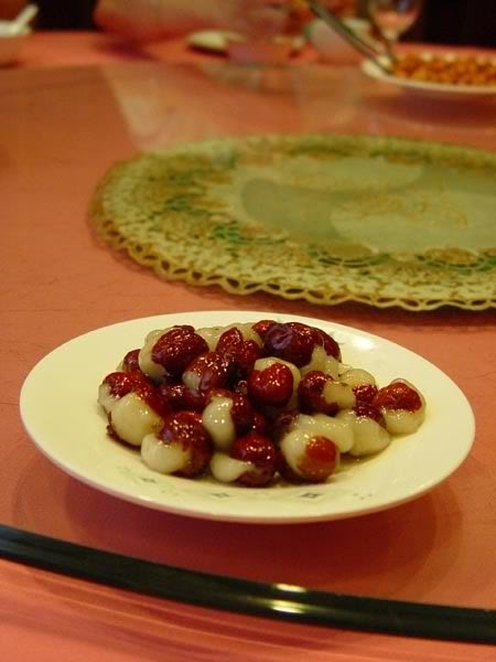 Chinese appetizer #food #recipe #cookbook