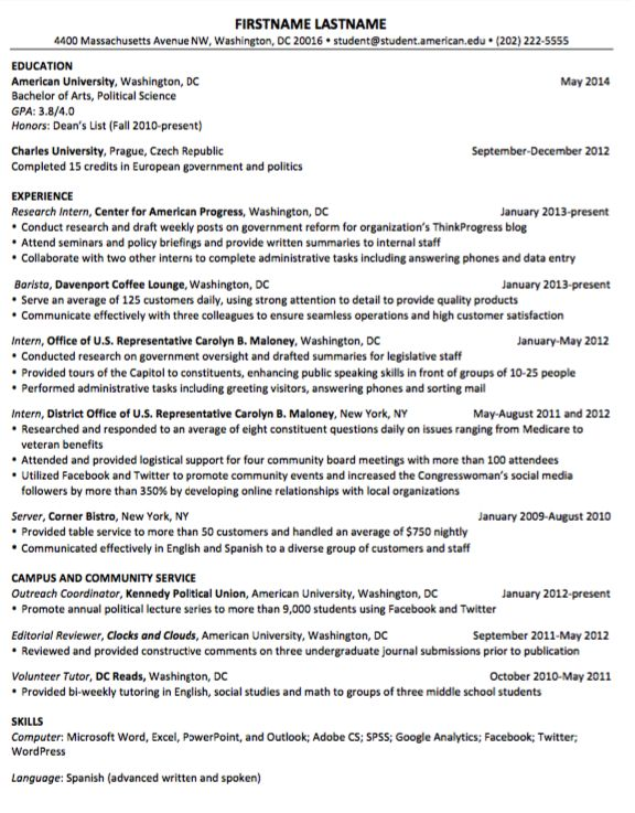 Example Of Resume Barista - http://exampleresumecv.org/example-of-resume-barista/