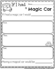 First Grade Narrative Writing Prompt - If I had a Magic Car