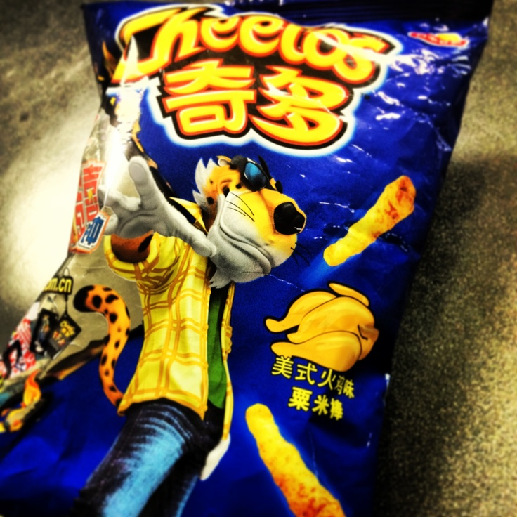 Chicken favour Cheetos??